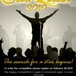 StarQuest 2010!