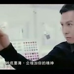 """Yes, This Is """"Triple XXX"""" Star Donnie Yen And He's Got Some Serious Skills In """"Kung Fu Makeup"""""""