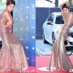 This Sexy Korean Actress Taught Us All How To Slay On The Red Carpet