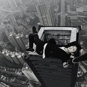 This Chinese Social Media Star Plunged To His Death After Attempting This Final Stunt