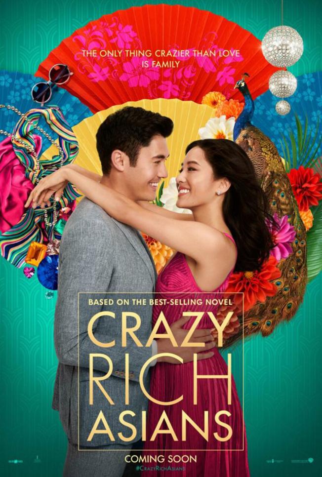 Crazy-Rich-Asians-poster-600x889