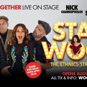 Featured Event Of The Week: STAR WOGS – The Ethnics Strike Back!